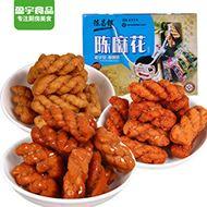 重庆瓷器口陈麻花7口味礼盒装