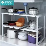 心家宜厨房下水槽置物架