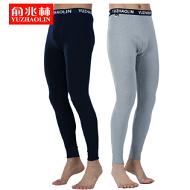 俞兆林男士纯棉打底裤*2条