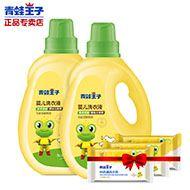 青蛙王子婴儿洗衣液4斤+3内衣皂