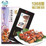 九百亩阳澄湖大闸蟹礼券1368型