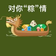 QQ钱包端午卡券福利