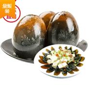 神丹 无铅工艺皮蛋松花蛋20枚1kg