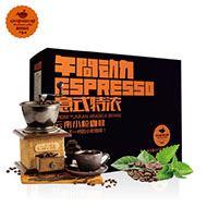 中啡意式特浓速溶咖啡40条