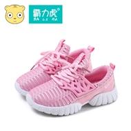 女童网面运动鞋