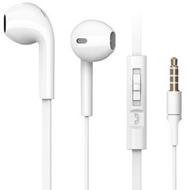 BYZ手机入耳式耳机