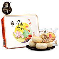 秋香苏式酥皮月饼礼盒装300g