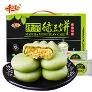 千丝抹茶绿豆饼1000g整箱