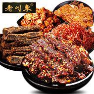 老川东牛肉干牛板筋小吃组合