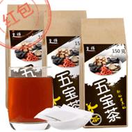 五宝茶枸杞茶玛咖30包共150g