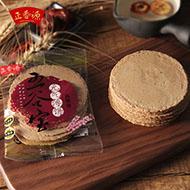 正香源五谷杂粮饼干520g