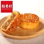 稻香村老北京月饼礼盒