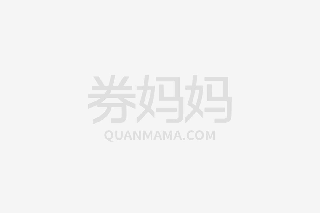 skinfood思亲肤 莴苣黄瓜沁颜乳液140ml 69元