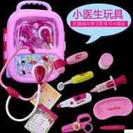 儿童过家家玩具仿真医药器具