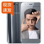 华为官方旗舰店荣耀9手机