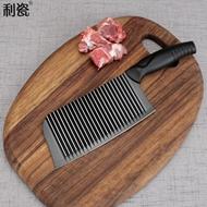 利瓷不锈钢家用菜刀