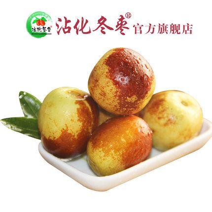 限今日:沾化冬枣旗舰店冬枣预售5斤