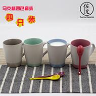 佐优 陶瓷马克水杯 4个装