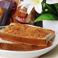 白菜精选:口红 足贴 内衣 野餐垫等