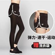 弹力假两件健身裤