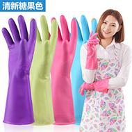 10点福利:蔓妙防水家务手套6双
