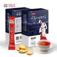 圣喆咪兔小姐暖胃驱寒姜茶两盒