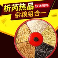 析芮东北特产杂粮糙米组合共1000g