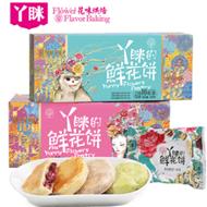 丫眯乐云南特产鲜花饼400g