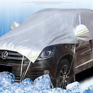 汽车遮阳罩