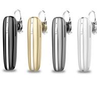 海威特无线蓝牙耳机