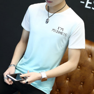 男士个性潮流印花T恤