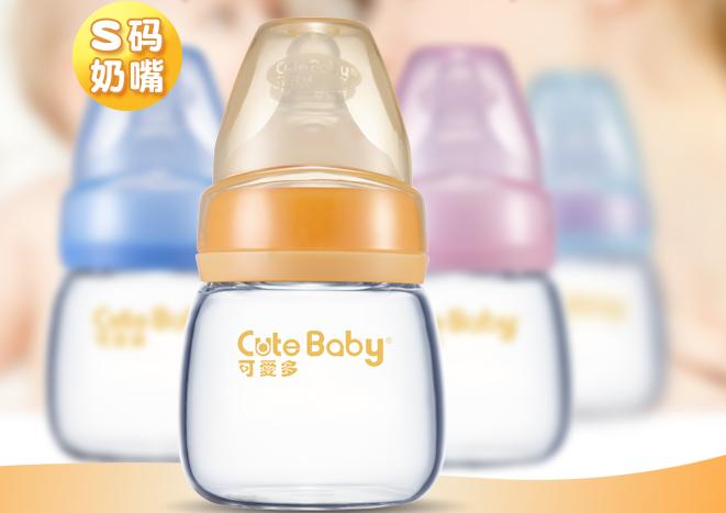 可爱多 儿童 玻璃奶瓶 60ml