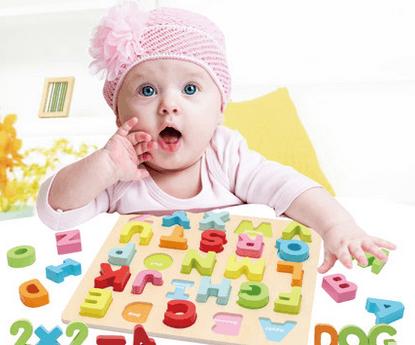 宝宝数字母拼图积木玩具