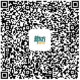 新东方优惠券(最新).png