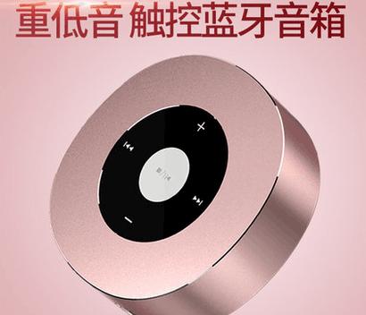 夏新s7无线蓝牙音箱