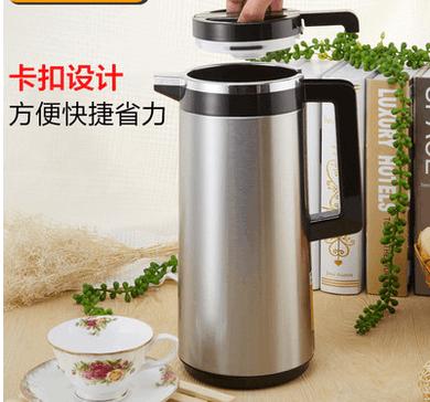 尚厅堂家用保温热水壶