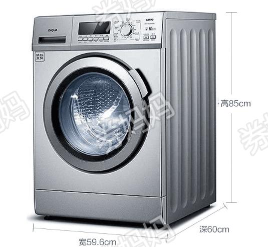商品简介 SANYO 三洋 WF810326BS0S 8公斤滚筒洗衣机,为合肥三洋的帝度系列,洗衣容量8公斤,1级能效,不锈钢内筒,下排水,大屏幕LED数码显示,该款洗衣机继承了三洋洗衣机的宽变频技术,NF全模糊控制,可加热洗涤,最高洗衣转速1000转/分,8公斤大容量洗涤,洗净比1.03,规格尺寸600*596*850mm。