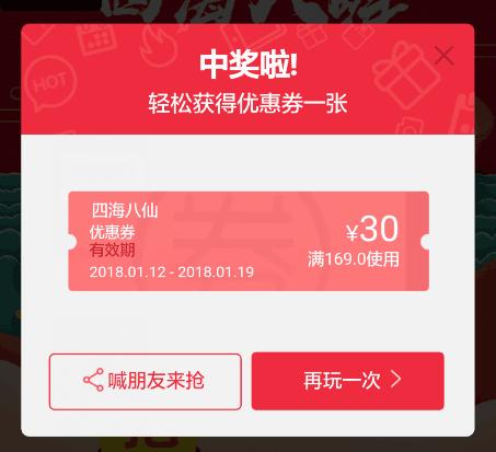 QQ截图20180112085555.png