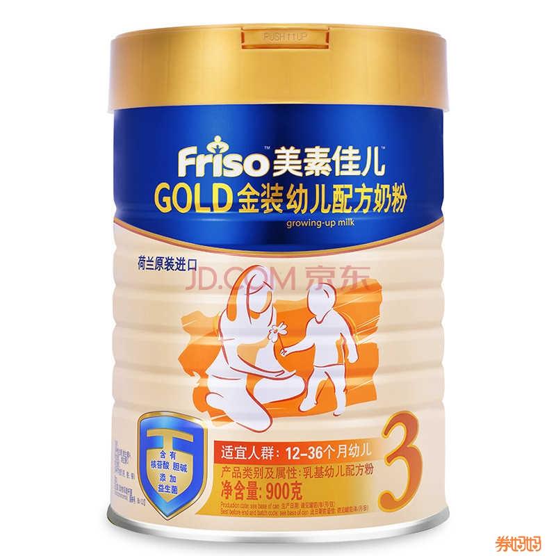 幼儿配方奶粉