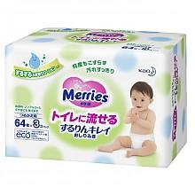 日本花王 婴儿湿纸巾 64枚*3包