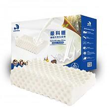 移动端:zencosa 最科睡 THP1 高低按摩天然乳胶枕