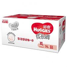 huggies 好奇 银装 XL成长裤 箱装76片