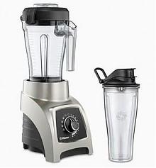 预售:Vitamix 维他美仕 S55 小家庭全营养破壁料理机