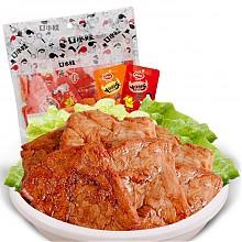 口水娃 素肉 素牛排 混合口味500g*2袋