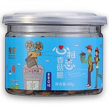 凑单品:搜菇 心相恋香菇脆(BBQ味)48g