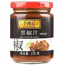 李锦记 黑椒汁 230g*2瓶 有赠品
