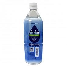 限华东:Energy Watt 沛力特 电解 爱喝他运动饮料 800ml 限购10瓶