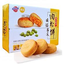 限地区:蜡笔小新 肉松饼 1000g