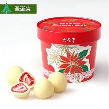 六花亭 草莓夹心白巧克力 100g