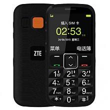 中兴 老人机 (L530g) 黑色 移动联通2G手机 黑色